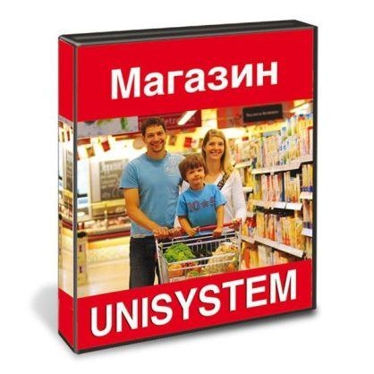 UNISYSTEM Магазин СТЦ-Исток Харьков