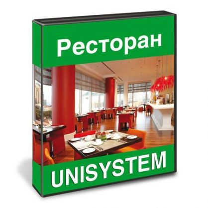 UNISYSTEM Ресторан СТЦ-Исток Харьков