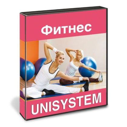 UNISYSTEM Фитнес СТЦ-Исток Харьков