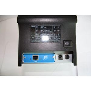 XPrinter XP-С2008 купить в интернет-магазине СТЦ-Исток Харьков