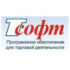 TradeCafe 5.0 купить в интернет-магазине СТЦ-Исток Харьков
