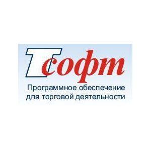 TradeCafe 5.0 СТЦ-Исток Харьков
