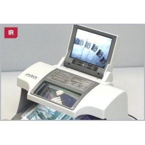 PRO CL-16 IR LCD купить в интернет-магазине СТЦ-Исток Харьков