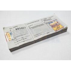 Расчётные квитанции купить в интернет-магазине СТЦ-Исток Харьков