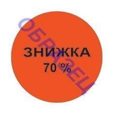 Этикет-лента Open Data d 35 мм купить в интернет-магазине СТЦ-Исток Харьков