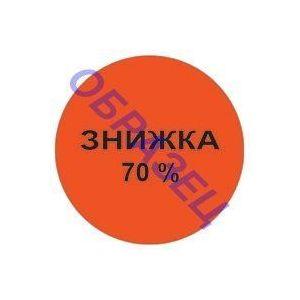 Этикет-лента d 35 мм СТЦ-Исток Харьков