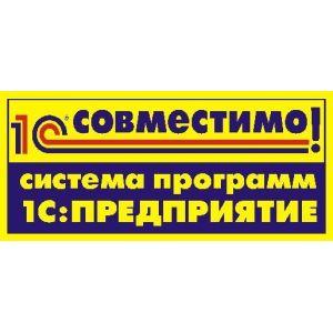 Goods 4 СТЦ-Исток Харьков