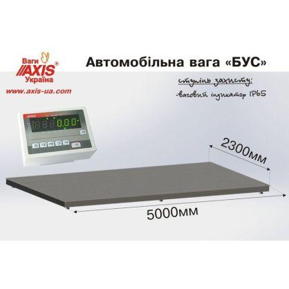 Автомобильные весы Бус 6BDU10000-2040 П купить в интернет-магазине СТЦ-Исток Харьков