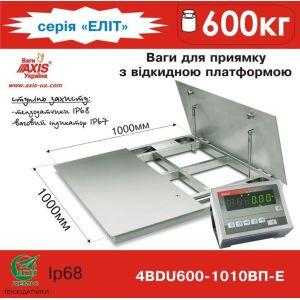 Весы для приямка с откидной платформой 4BDU600-1010ВП-E купить в интернет-магазине СТЦ-Исток Харьков