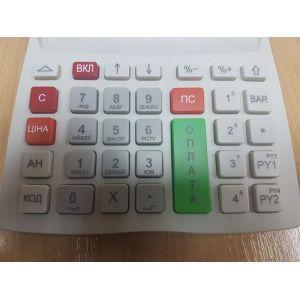 Экселлио DP-15 купить в интернет-магазине СТЦ-Исток Харьков