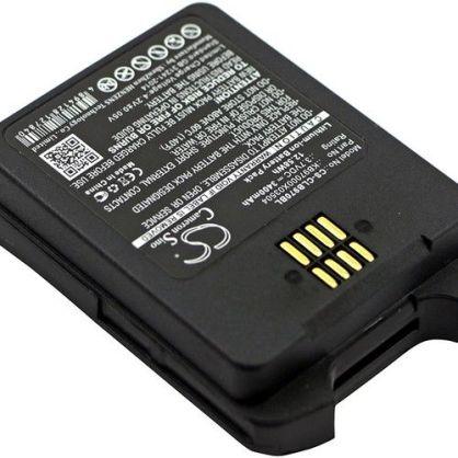 Аккумулятор (усиленный) к терминалу Cipherlab 9700 купить в интернет-магазине СТЦ-Исток Харьков