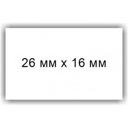 Этикет-лента 26x16 мм Open Data купить в интернет-магазине СТЦ-Исток Харьков