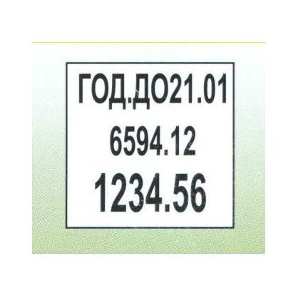 Этикет-лента Этикет-лента 29х28 мм...