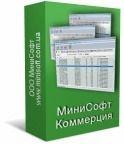Официальный выход обновленной версии семейства программ «МиниСофт Коммерция (Торговля, Общепит) 6.2.5»