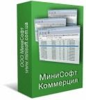 """Обновление версии семейства программ """"МиниСофт Коммерция (Торговля, Общепит) 7.0.0"""""""